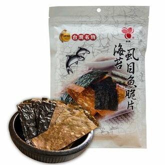 【東大興】海苔虱目魚脆片 超人氣商品 熱烈好評