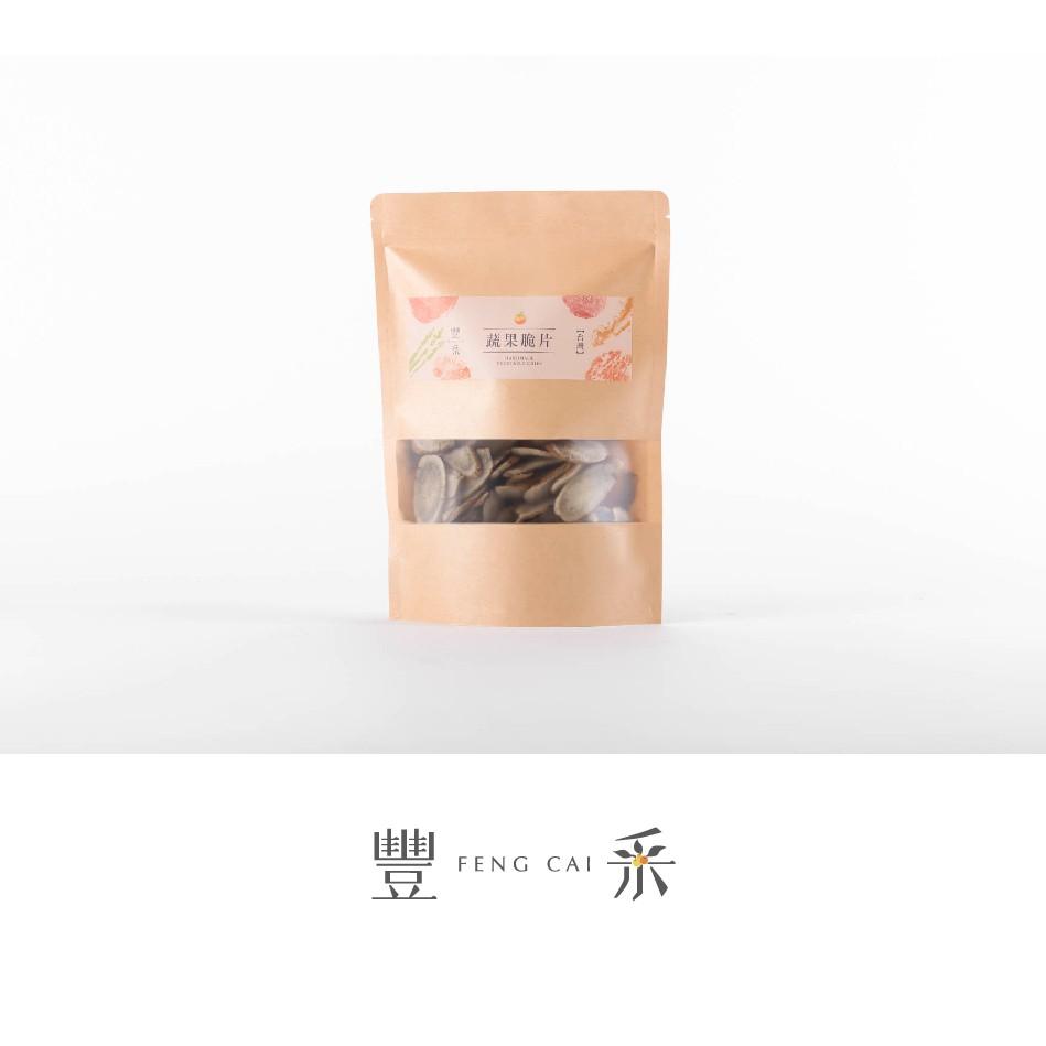 [豐采]〔真材實料〕牛蒡脆片 200g