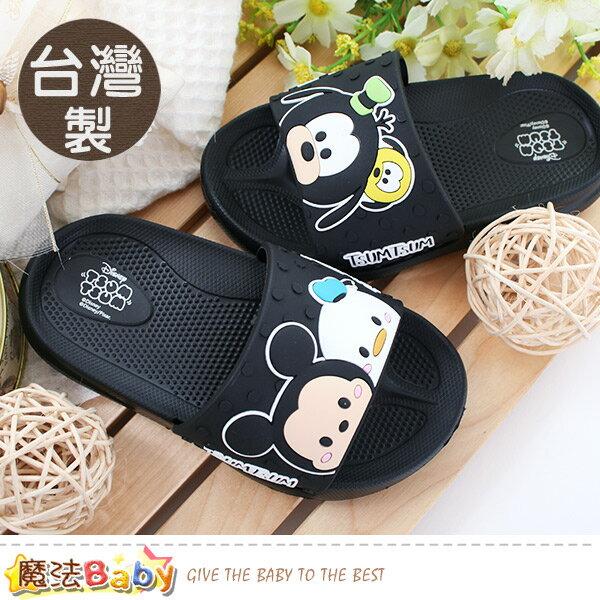 兒童拖鞋台灣製迪士尼米奇授權正版美型拖鞋魔法Baby~sk0428