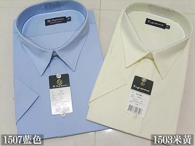sun-e322加大尺碼襯衫、一般尺碼襯衫、素面襯衫、標準襯衫、上班族襯衫、商務襯衫、不皺免燙襯衫、正式場合襯衫、九種顏色可供選擇.每一種顏色都非常柔和.值得擁有 2