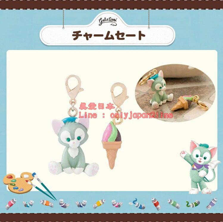 【真愛日本】16070800044樂園掛勾吊飾組-傑力東尼冰淇淋Duffy 達菲熊&ShellieMay 日本帶回 預購