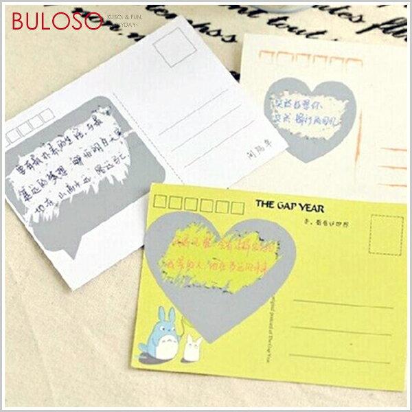 《不囉唆》創意刮刮樂圖層(單張)禮品卡片創意留言刮刮卡交換禮物(不挑色款)【A289313】