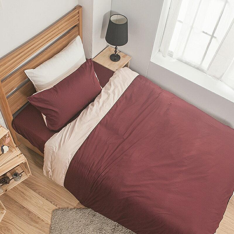 床包兩用被套組 / 雙人特大-100%精梳棉【雙色系列- 棗粉】含兩件枕套 冬夏鋪棉兩用被套 戀家小舖  台灣製