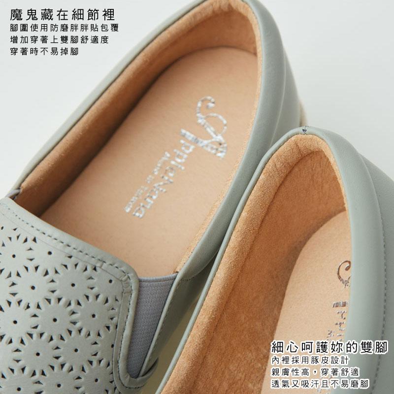 可以跑步的休閒鞋。透氣雕花露空全真皮氣墊厚底便鞋【QR73651580】AppleNana蘋果奈奈 6