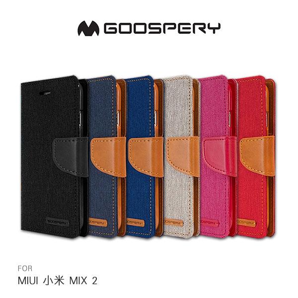 強尼拍賣~GOOSPERYMIUI小米MIX2CANVAS網布皮套磁扣插卡側翻皮套保護套手機套