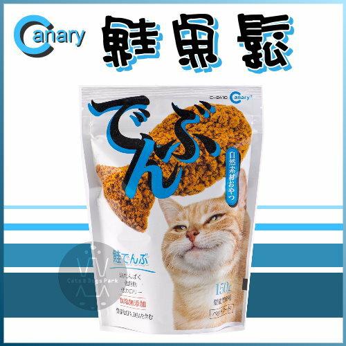+貓狗樂園+ Canary|旬の味。犬貓用鮭魚鬆。150g|$160 旬之味 - 限時優惠好康折扣