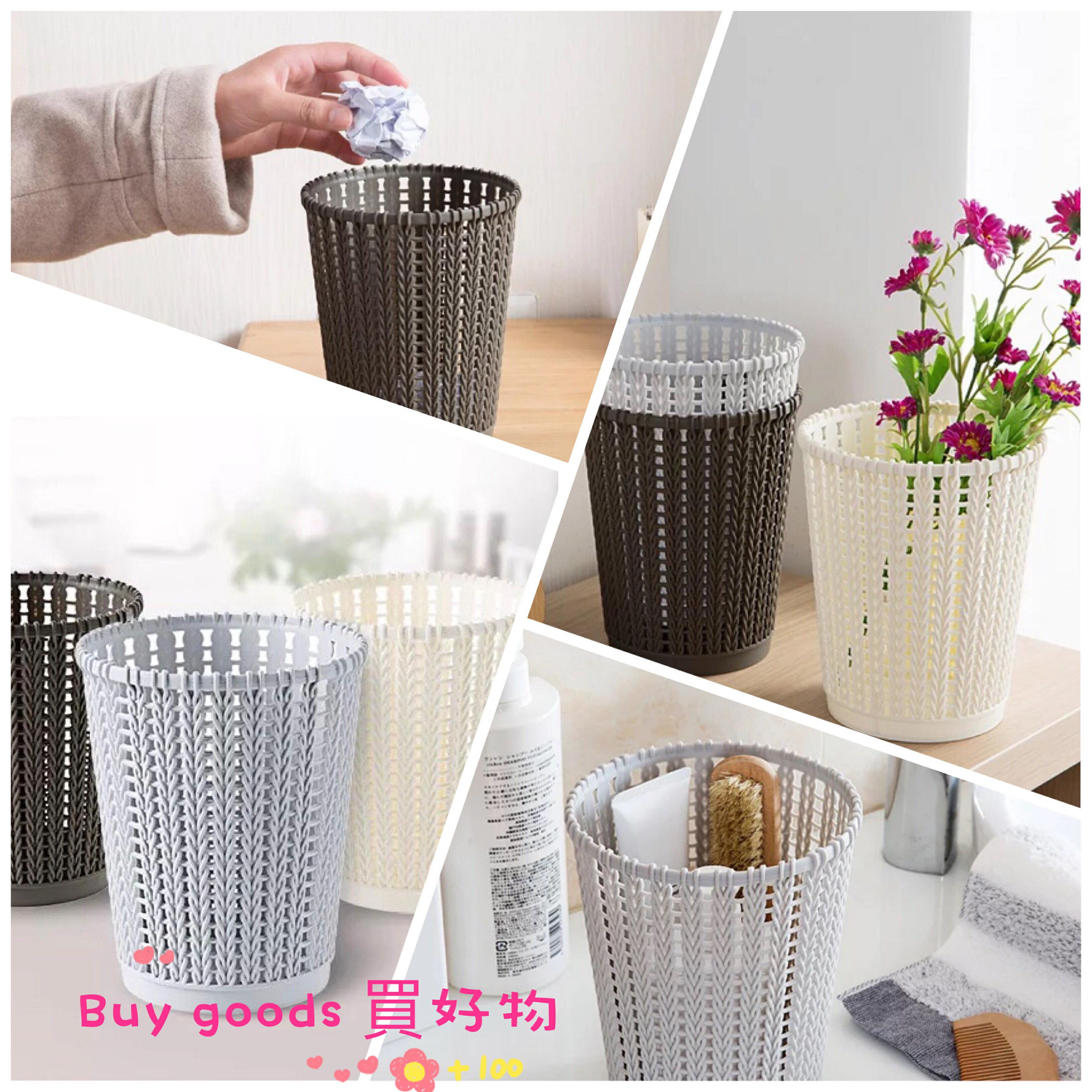 仿藤編垃圾桶/家用廚房客廳房間垃圾桶/辦公室雜物桶/雜物桶