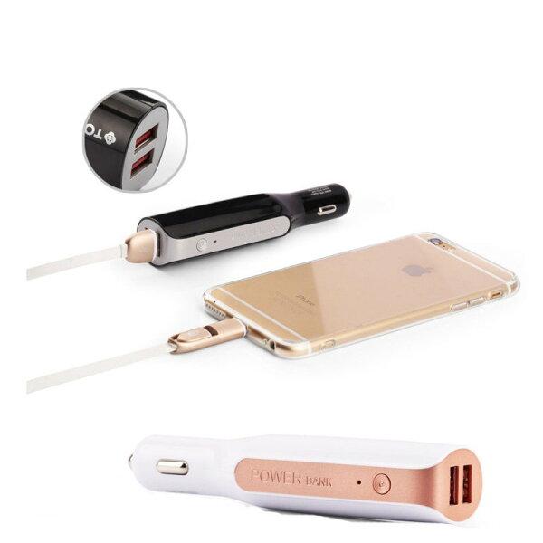 TOTU2A車充雙USB+行動電源(2800mAh)二合一汽車點煙器式高電流輸出非小米蘋果安卓可用