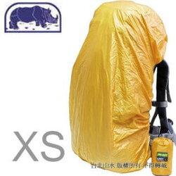 RHINO 802 犀牛 超輕豪華防雨套/遮雨罩/背包防水套/素面背包套 XS