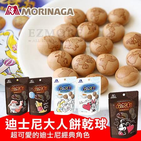 日本 森永 迪士尼 大人餅乾球 (隨機出貨) 餅乾 餅乾球 夾心餅 可可 奶茶 巧克力球【N101938】
