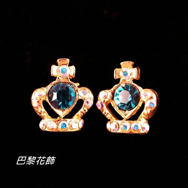 女王之冠 美麗湛藍水晶耳環~巴黎花飾~