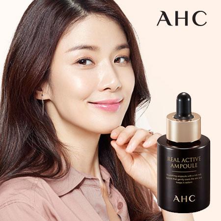 韓國 AHC 全效多功能精粹活膚安瓶 25ml 精華 精華液 安瓶 A.H.C.【N203007】
