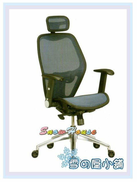 ╭☆雪之屋居家生活館☆╯R222-05 JG700138GEA藍色高背網椅/電腦椅/辦公椅/會客椅/櫃檯椅/休閒椅
