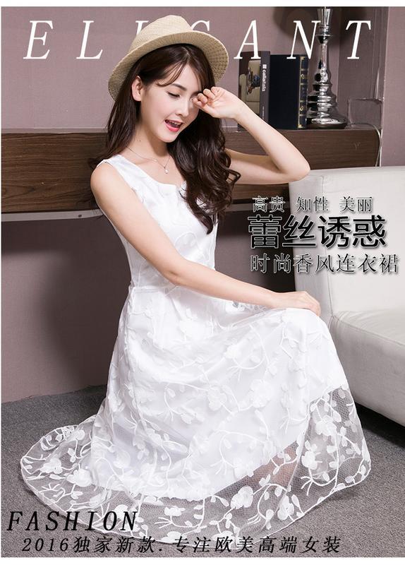 甜美小清新蕾絲白色連衣裙 大碼CD偽娘變裝唯美修身氣質沙灘夏裙1入