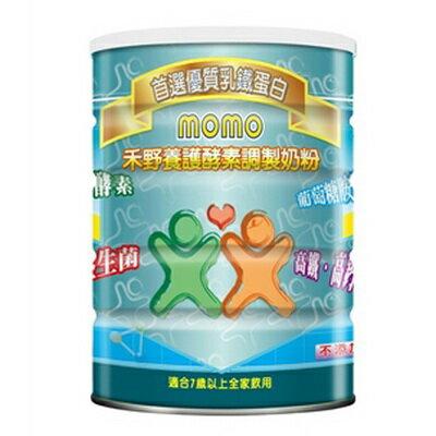 momo 禾野養護酵素調製奶粉(900g)-7歲以上全家適用