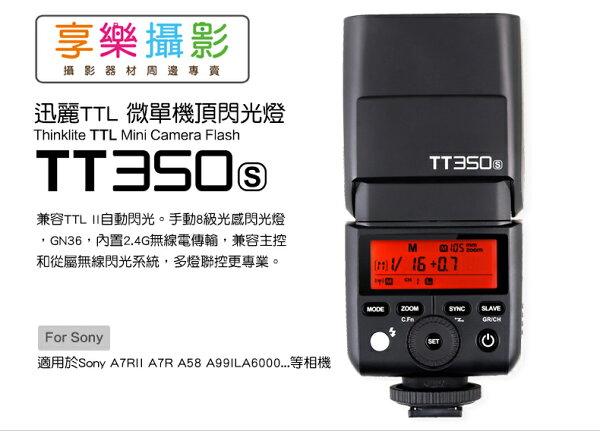 [享樂攝影]公司貨GODOX神牛迅麗TT350SGN36小閃燈口袋燈支援TTL高速同步主控被控forSony