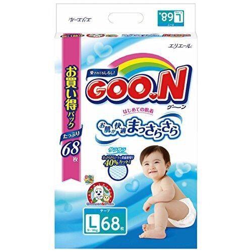 日本大王NHK限定境內版紙尿布(增量版)S / M / L / XL 1箱 1