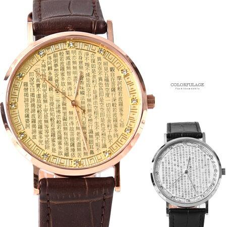 范倫鐵諾˙古柏 心經皮革手錶  NEV10  柒彩年代