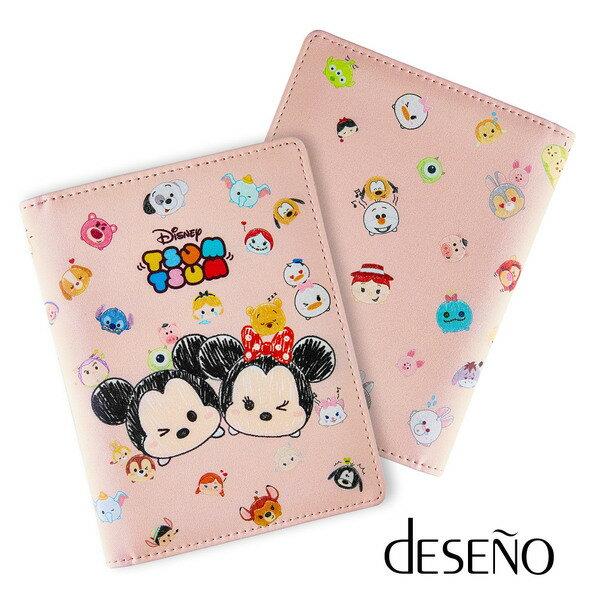 【加賀皮件】DesenoDisney迪士尼TSUMTSUM手繪風粉嫩色系童趣皮革護照夾B1135-0015
