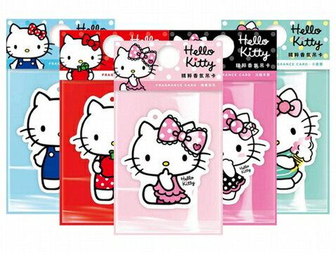 【三麗鷗】Hello Kitty 香氛造型吊卡 多種香味選擇