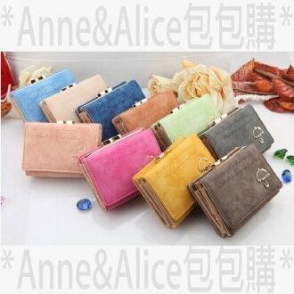* Anne&Alice包包購 * ~新款時尚字母雨傘LOGO短款錢包短皮夾零錢包~多色可供選擇超值特價中~*