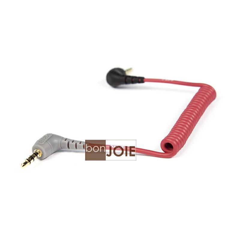 ::bonJOIE:: 美國進口 Rode SC7 3.5mm 轉換線 TRS to TRRS Patch Cable (全新盒裝) VideoMic GO , VideoMicro 麥克風轉接 iP..