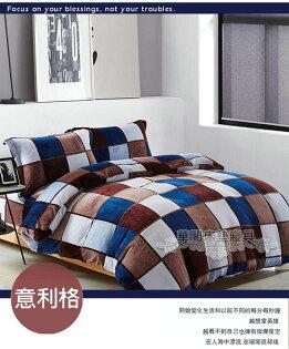 華閣床墊寢具:*華閣床墊寢具*法蘭羊羔絨多功能被套-意利格雙人180*210CM法蘭絨+羊羔絨贈收納袋