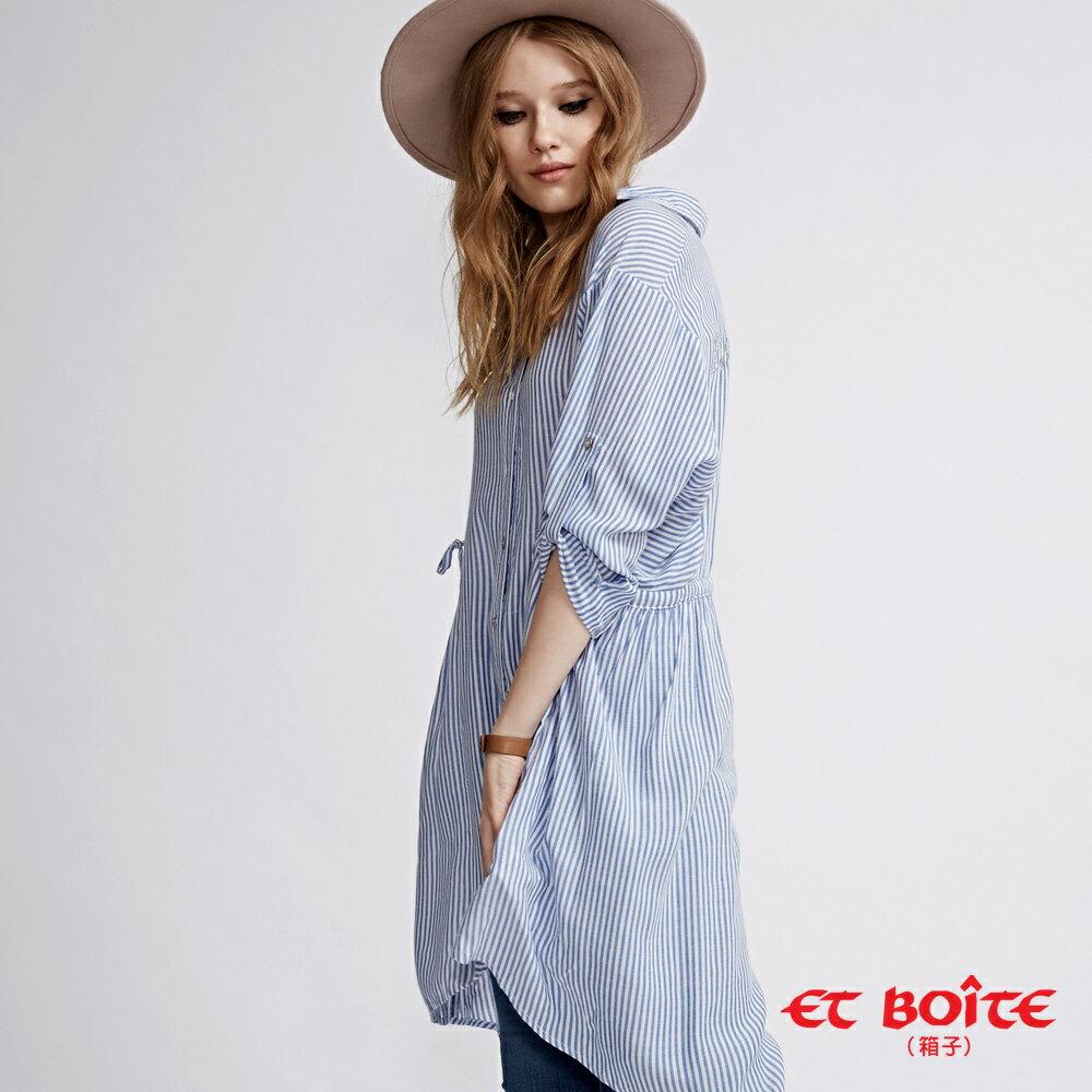 【春夏新品】修身收腰長版條紋襯衫 - BLUE WAY  ET BOiTE 箱子 2