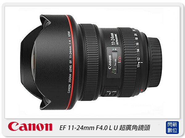 【分期0利率,免運費】登錄送郵政禮券 Canon EF 11-24mm F4 L U (11-24;彩虹公司貨)