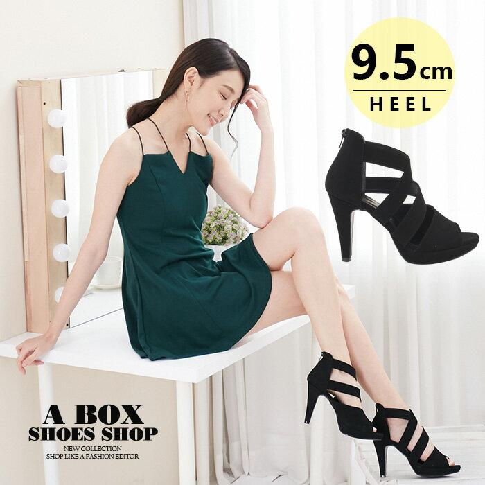 【KD5913】9.5CM細高跟鞋 羅馬涼鞋 質感絨布 舒適防水台 後拉鍊穿拖 MIT台灣製 黑色