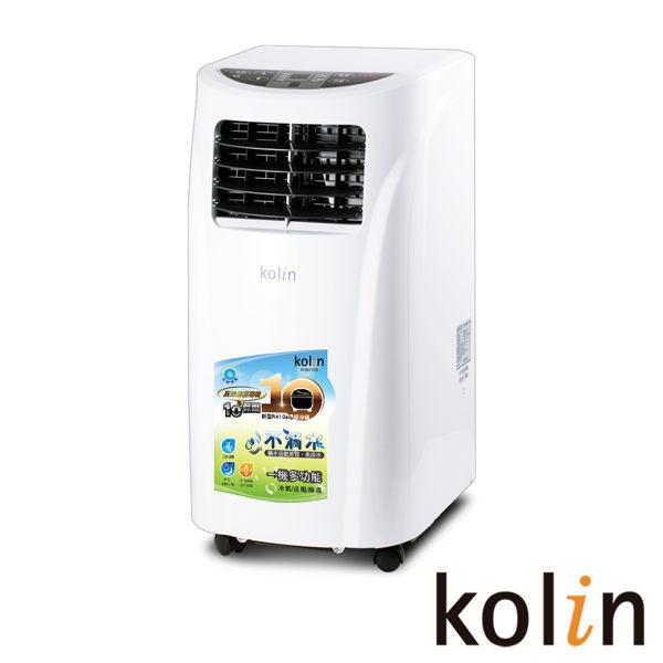 【好省日點數最高23%】KOLIN歌林 不滴水3-4坪冷專清淨除濕移動式空調5000BTU(KD-121M03 送DIY專用可拆式窗戶隔板) 1