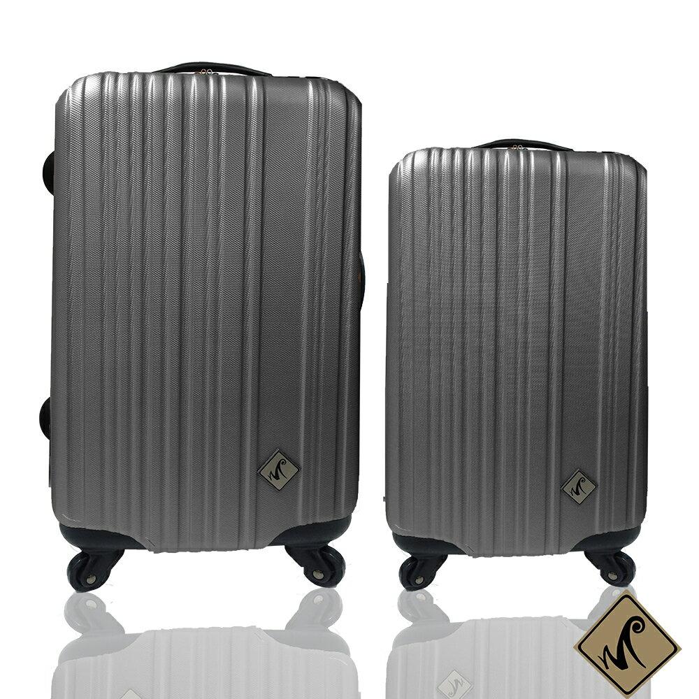 Miyoko條碼系列經典28吋+20吋輕硬殼旅行箱 / 行李箱 2