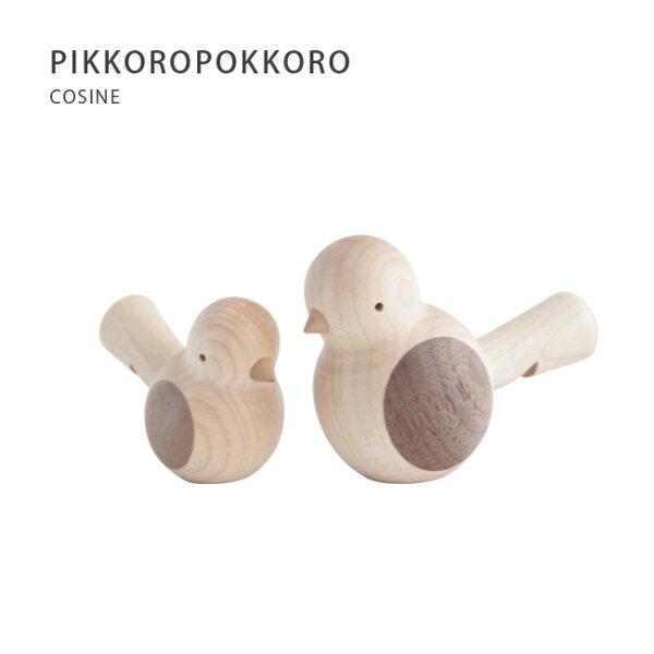 【MUKU工房】北海道旭川工藝cosine無垢親子鳥笛pikkoropokkoro(原木實木)