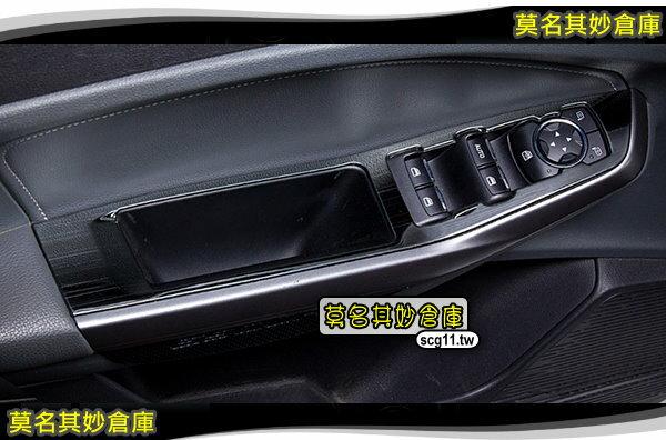 莫名其妙倉庫【SS044鈦黑車門扶手面板裝飾】1718Escort黑鈦髮絲紋亮片裝飾不銹鋼