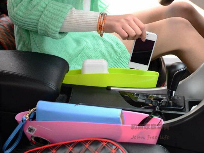 約翰家庭百貨》【Q317】汽車椅座縫隙收納盒 車用椅縫置物盒 防止物滑落到椅縫 4色可選