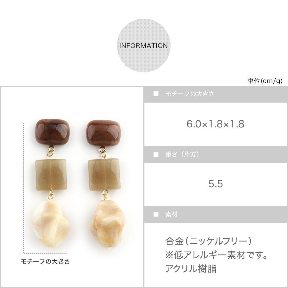 日本CREAM DOT  /  復古天然石穿孔耳環  /  qc0471  /  日本必買 日本樂天直送(1490) 7