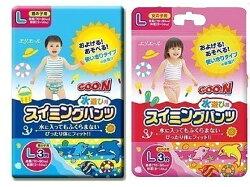 日本【大王 GOO.N 戲水專用紙尿褲 游泳尿布 一包3入 M號、L號、XL號(男/女)