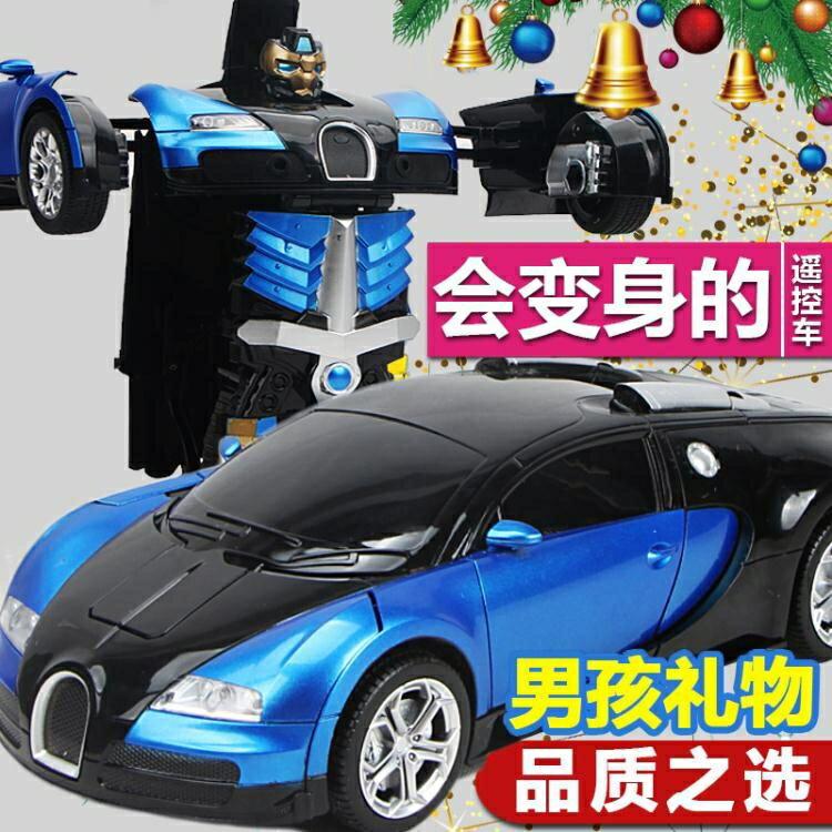 【快速出貨】禮物感應遙控變形汽車金剛機器人遙控車充電動男孩賽車兒童玩具車禮物 新年春節  送禮