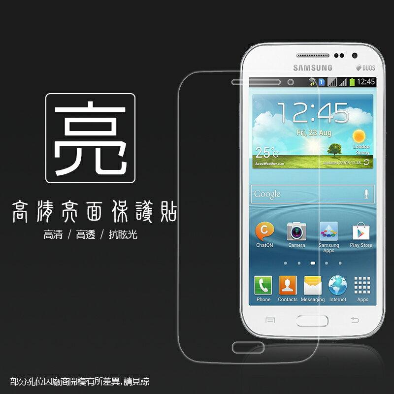 亮面螢幕保護貼 SAMSUNG GALAXY Win i8552 亮面螢幕保護貼