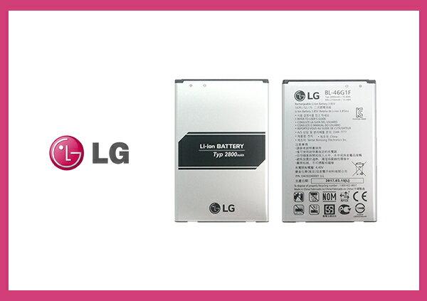 LG K10 (2017) 專用 原廠電池 BL-46G1F (台灣電檢-密封袋裝)