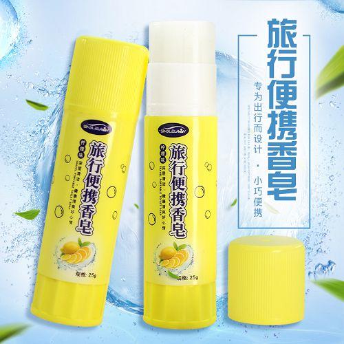 ✤宜家✤出差旅行便攜香皂 洗臉洗手香皂小肥皂 衛生殺菌