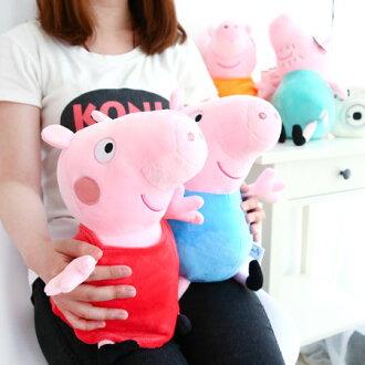 正版 粉紅豬小妹全家福娃娃 25cm 英國粉紅豬 Peppa Pig 佩佩豬 喬治 布偶 玩偶 抱枕 玩具 禮物【N200571】