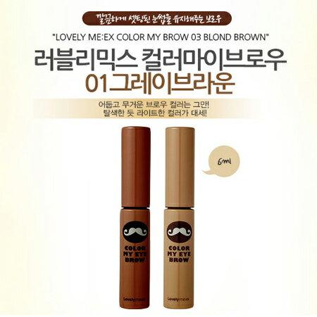 韓國THE FACE SHOP 翹鬍子媚來眼去染眉膏 6mL~N200678~
