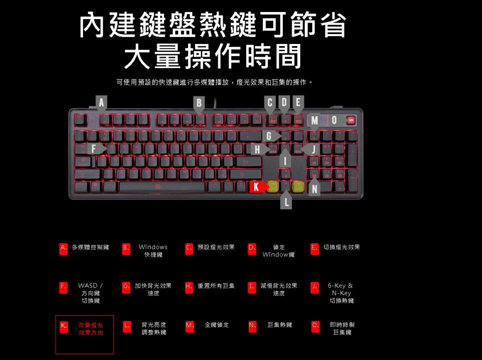 鍵盤 Tt eSPORTS 拓荒者MEKA PRO青軸機械式電競鍵盤 青軸   電競鍵盤 機械式鍵盤 曜越 4