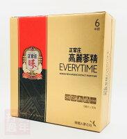 父親節禮盒推薦到~打鋼過年~ 正官庄 高麗蔘精 30支入 附禮品袋就在打鋼過年推薦父親節禮盒