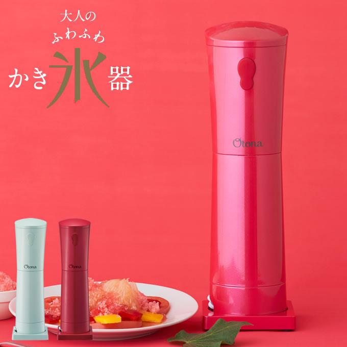 日本DOSHISHA 夏天必備 手持電動刨冰機  /  DHIS-20 。共2色-日本必買 日本樂天代購 /  件件含運 0