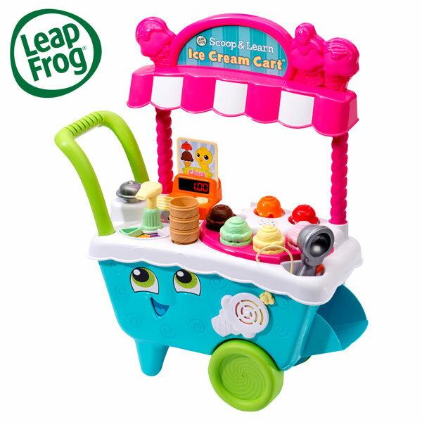 YODEE 優迪嚴選:LeapFrog美國跳跳蛙冰淇淋小老闆學習車兒童學習玩具早教玩具(適合2歲以上)