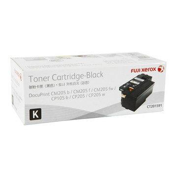 FujiXeroxDocuPrintCP105CP205CM205黑色碳粉匣(CT201591)原廠碳粉匣【迪特軍】