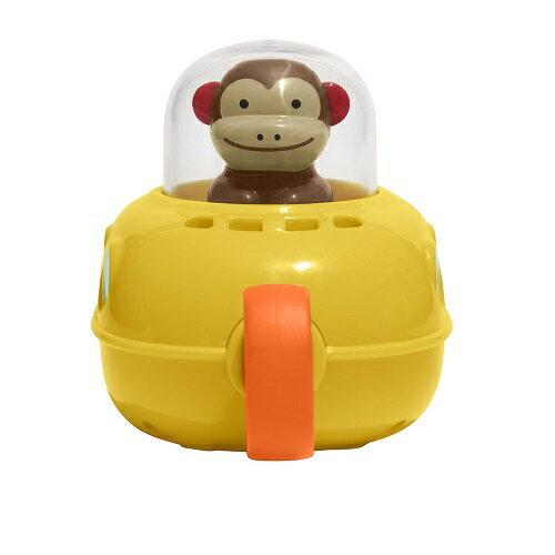 【淘氣寶寶】 美國 Skip Hop 猴子潛水艇/洗澡戲水玩具