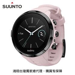 《台南悠活運動家》SUUNTO Spartan Sport Wrist HR 運動腕錶 櫻花紅
